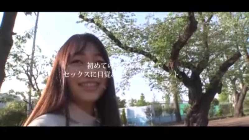 大和撫子 藤谷真帆 セックス画像 43