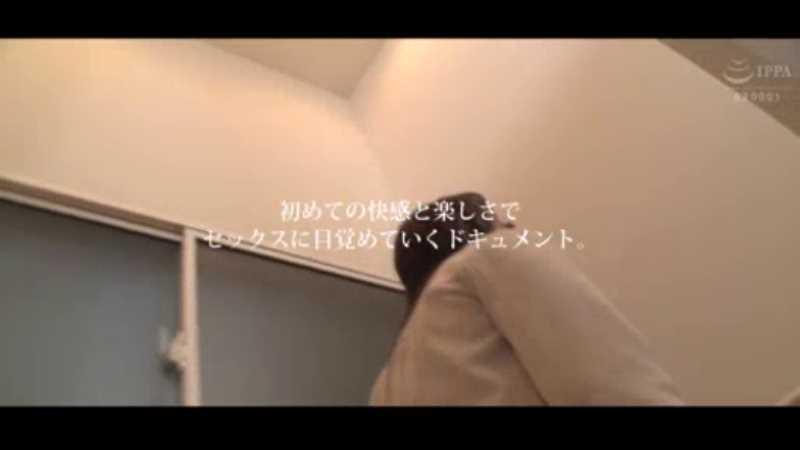 大和撫子 藤谷真帆 セックス画像 44
