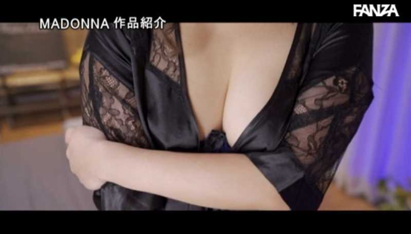 美尻人妻 内海静香 セックス画像 22
