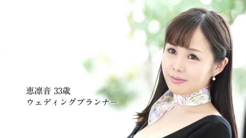 変態人妻 恵凛音 セックス画像 15