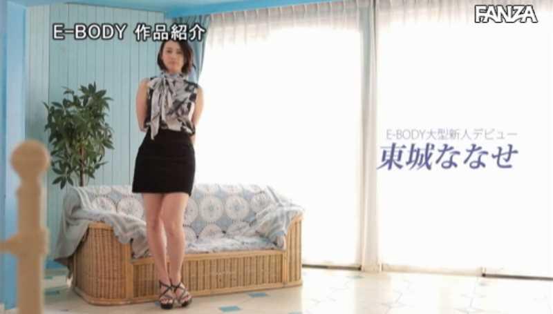 元アクション女優 東城ななせ セックス画像 22