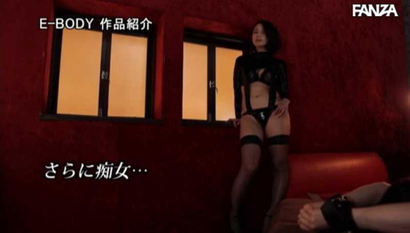 元アクション女優 東城ななせ セックス画像 33