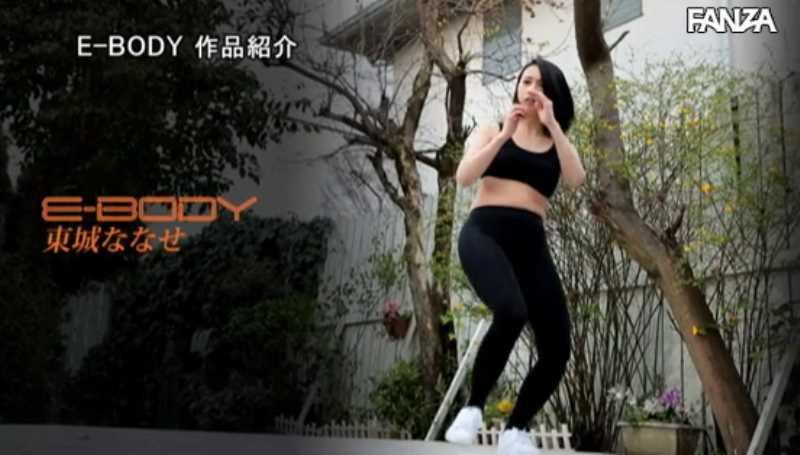 元アクション女優 東城ななせ セックス画像 47