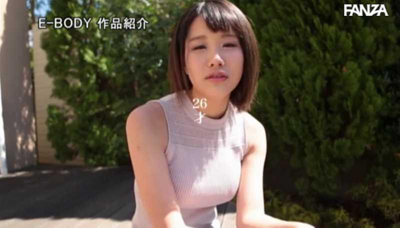 スリム若妻 友光夏華 セックス画像 16