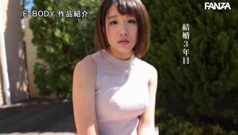 スリム若妻 友光夏華 セックス画像 22