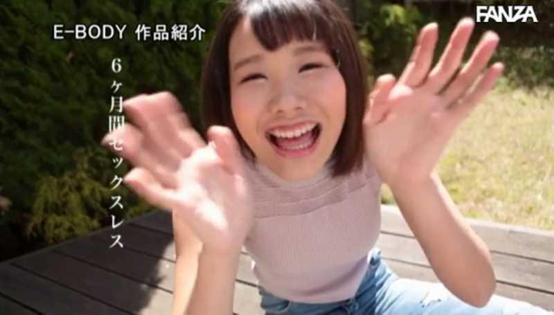 スリム若妻 友光夏華 セックス画像 24