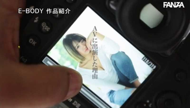 スリム若妻 友光夏華 セックス画像 25