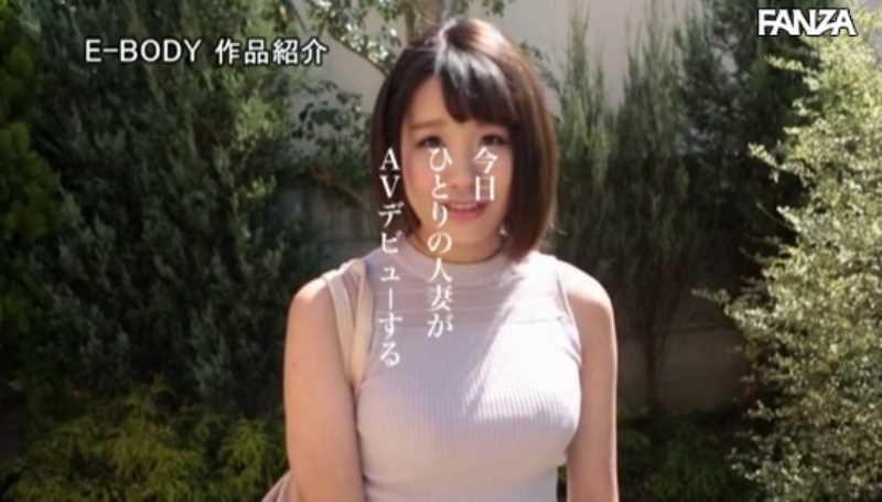 スリム若妻 友光夏華 セックス画像 59