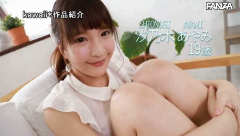ハーフ美少女 汐乃木あやみ セックス画像 14