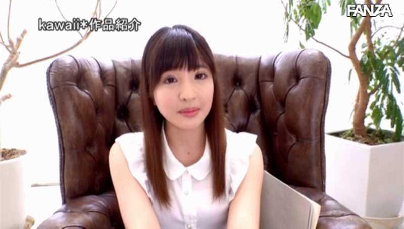 ハーフ美少女 汐乃木あやみ セックス画像 18