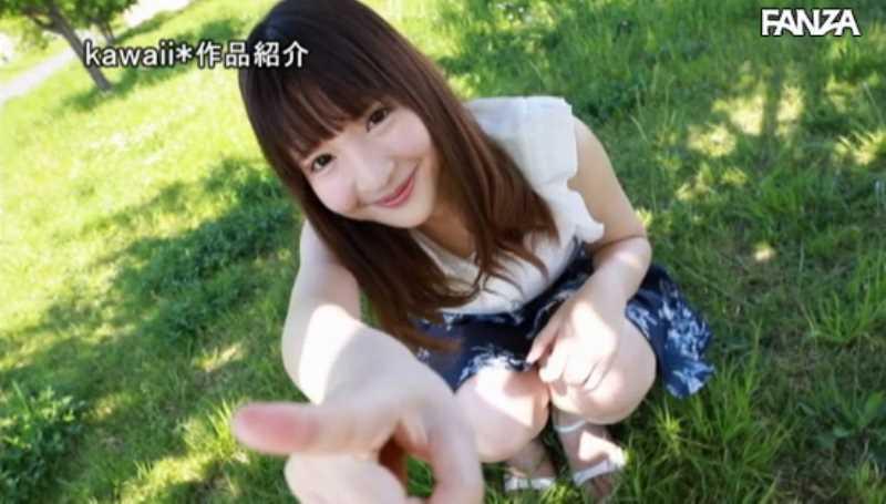 ハーフ美少女 汐乃木あやみ セックス画像 19
