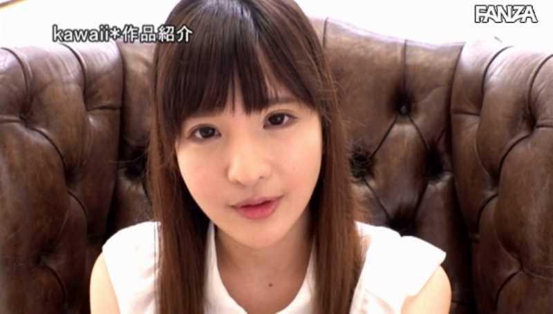 ハーフ美少女 汐乃木あやみ セックス画像 22