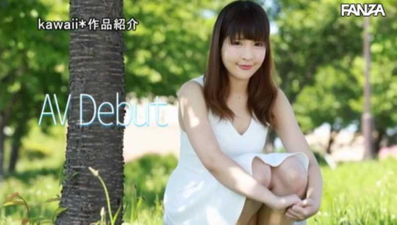 ハーフ美少女 汐乃木あやみ セックス画像 23