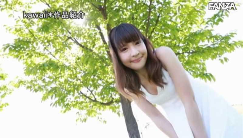 ハーフ美少女 汐乃木あやみ セックス画像 44