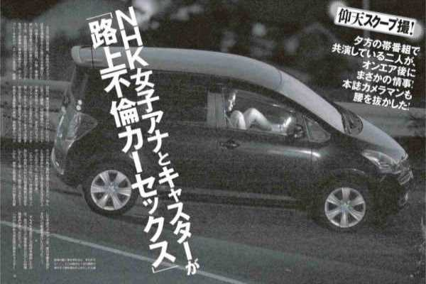 NHKのカーセックス女子アナが再浮上…(※エロ画像あり)