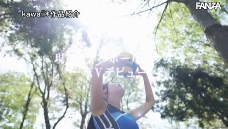 神まんこ 高畑ゆい エロ画像 18
