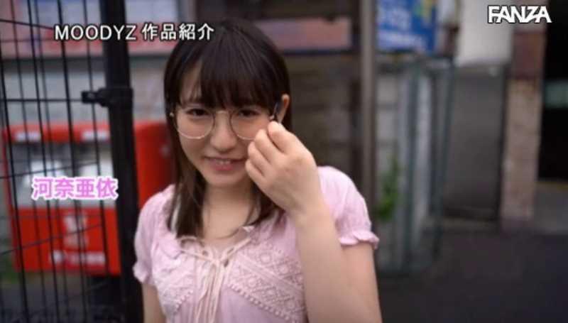 文系メガネ女子 河奈亜依 セックス画像 13