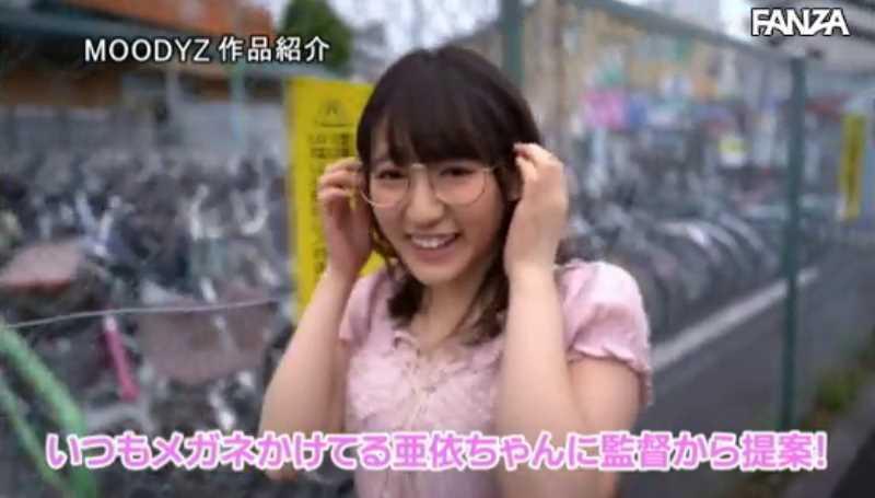 文系メガネ女子 河奈亜依 セックス画像 15