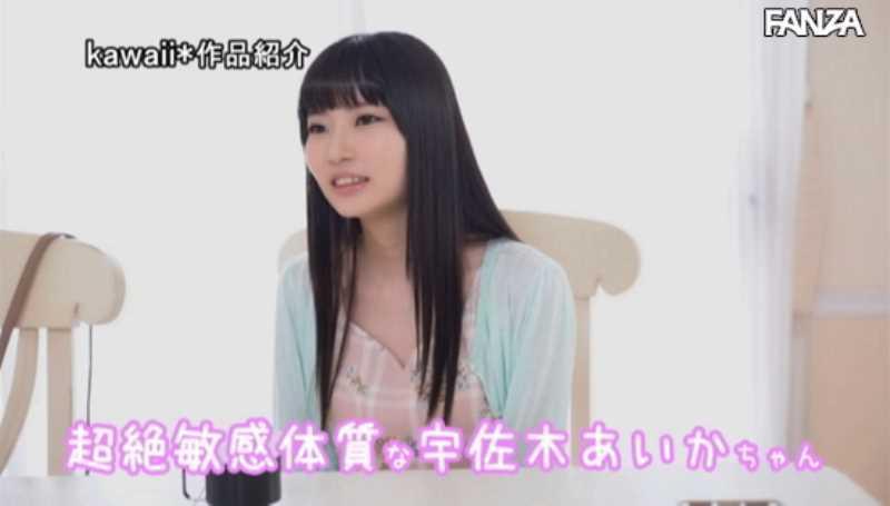 スレンダー美少女 宇佐木あいか エロ画像 14