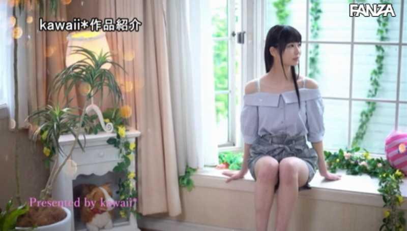 スレンダー美少女 宇佐木あいか エロ画像 17