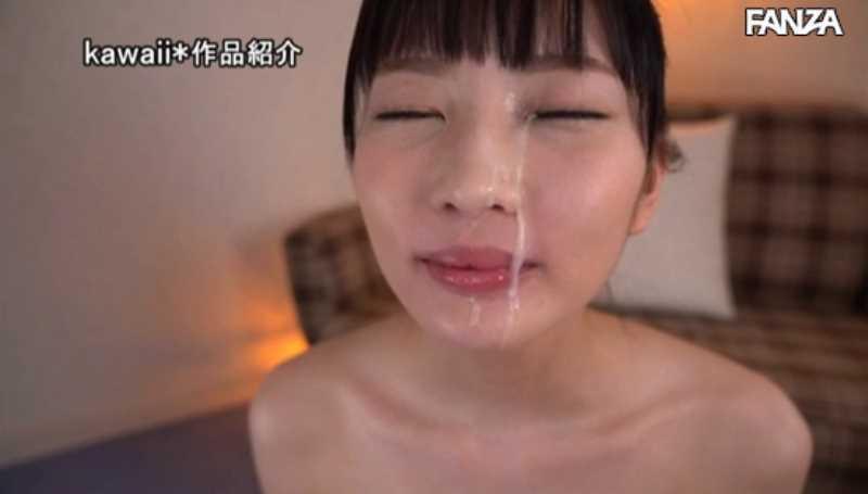 スレンダー美少女 宇佐木あいか エロ画像 37