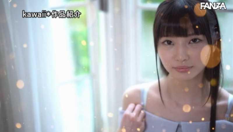 スレンダー美少女 宇佐木あいか エロ画像 38