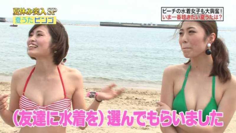 テレビに映ったビキニ素人の水着エロ画像 21