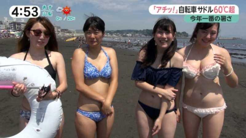 テレビに映ったビキニ素人の水着エロ画像 30