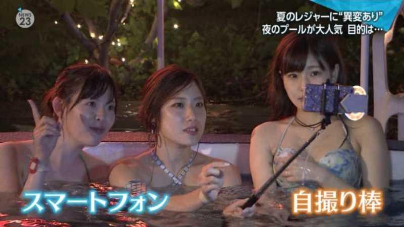 テレビに映ったビキニ素人の水着エロ画像 40