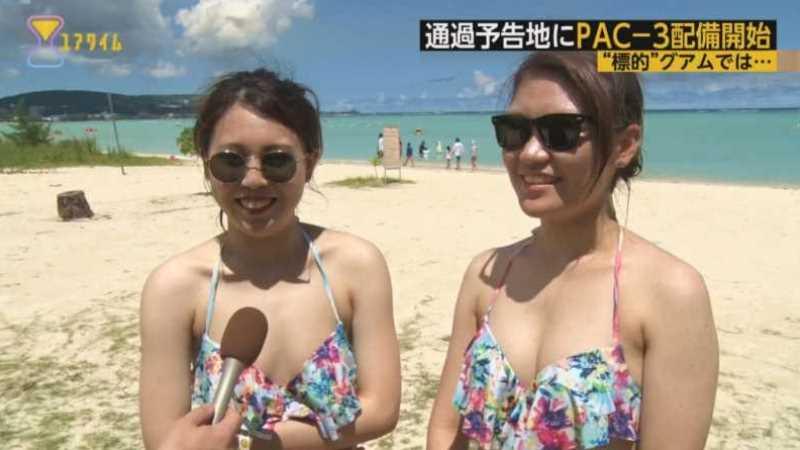 テレビに映ったビキニ素人の水着エロ画像 41