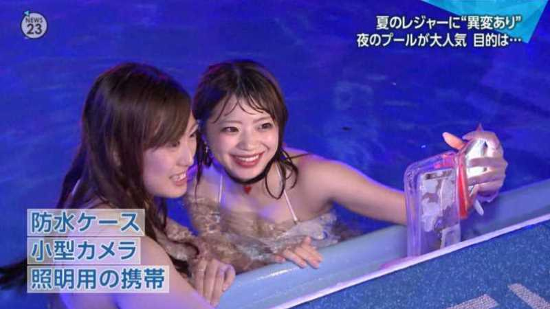 テレビに映ったビキニ素人の水着エロ画像 51