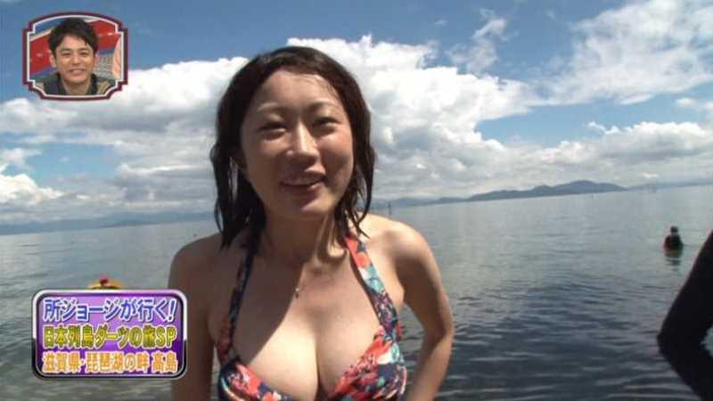 テレビに映ったビキニ素人の水着エロ画像 70