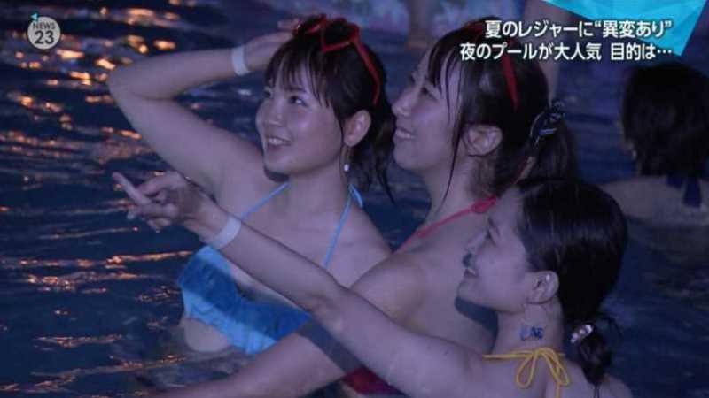 テレビに映ったビキニ素人の水着エロ画像 99