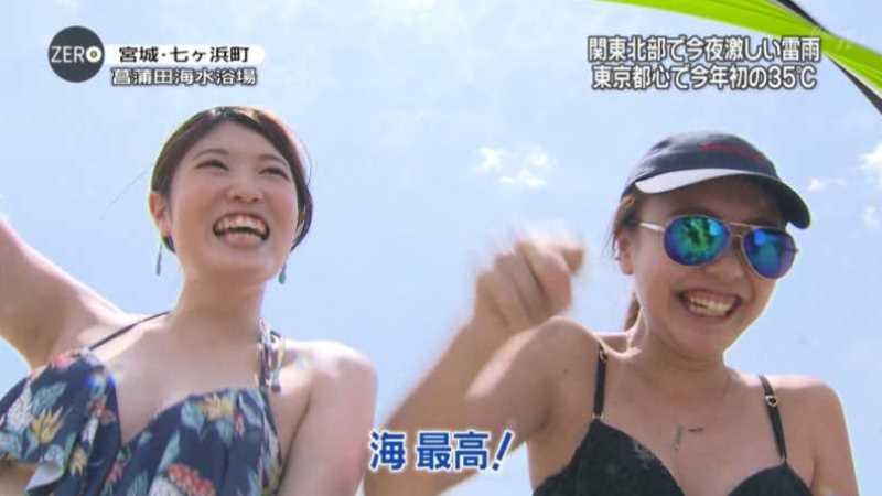 テレビに映ったビキニ素人の水着エロ画像 104