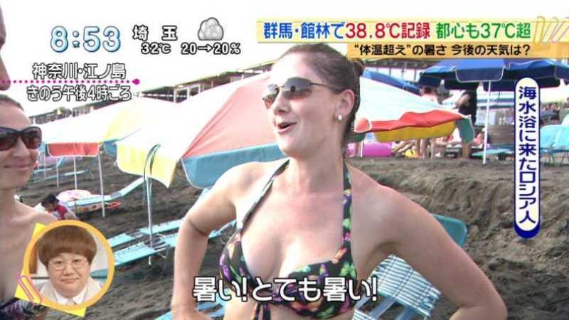 テレビに映ったビキニ素人の水着エロ画像 115