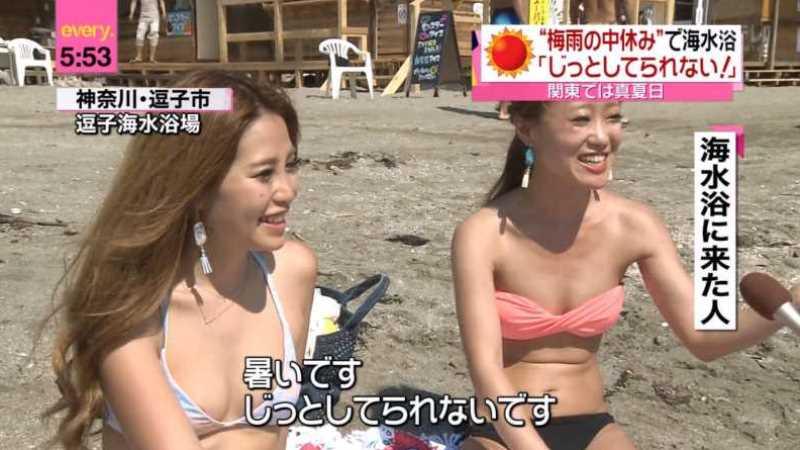 テレビに映ったビキニ素人の水着エロ画像 116