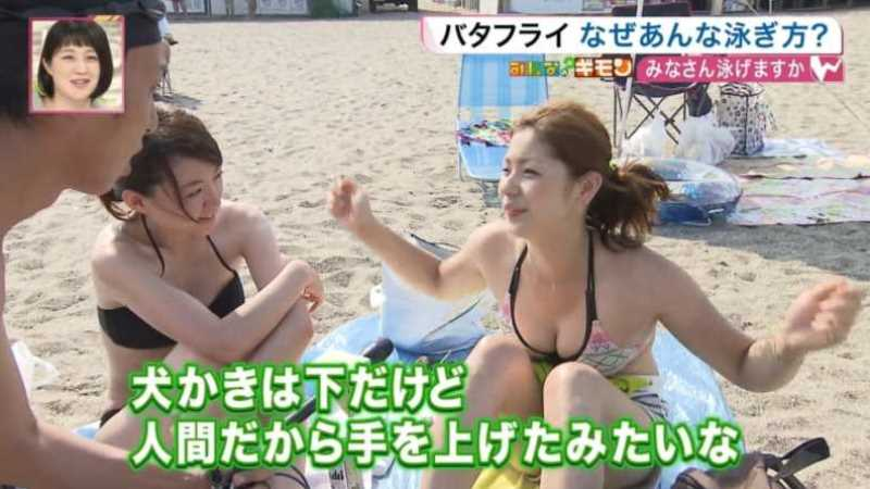 テレビに映ったビキニ素人の水着エロ画像 123