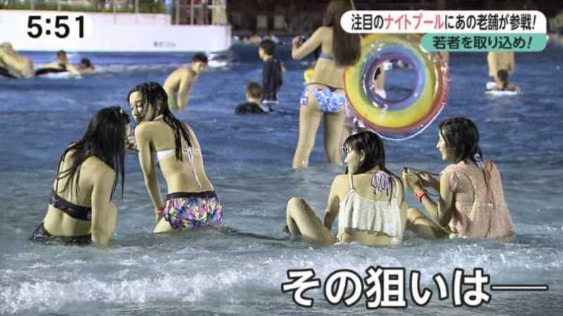 テレビに映ったビキニ素人の水着エロ画像 126
