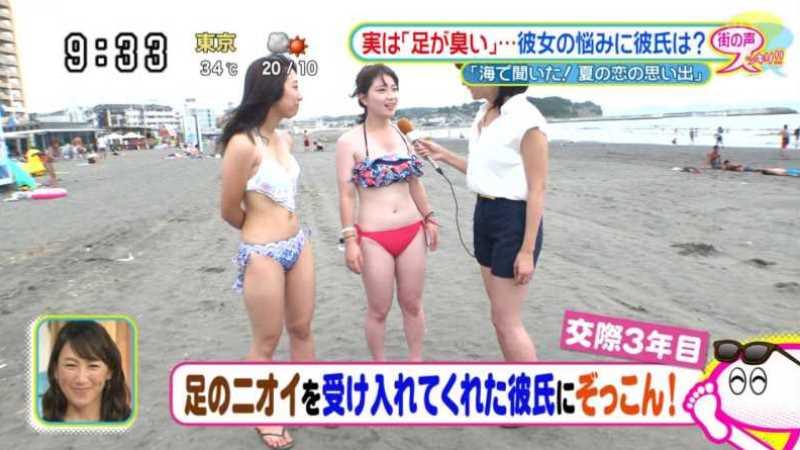 テレビに映ったビキニ素人の水着エロ画像 127