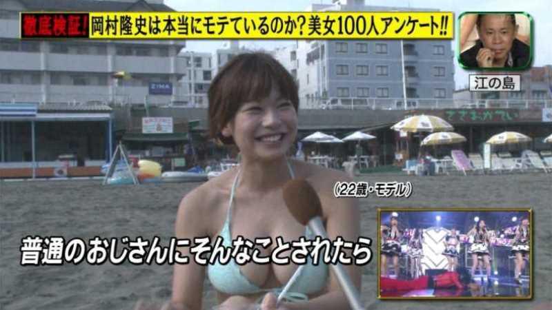 テレビに映ったビキニ素人の水着エロ画像 134