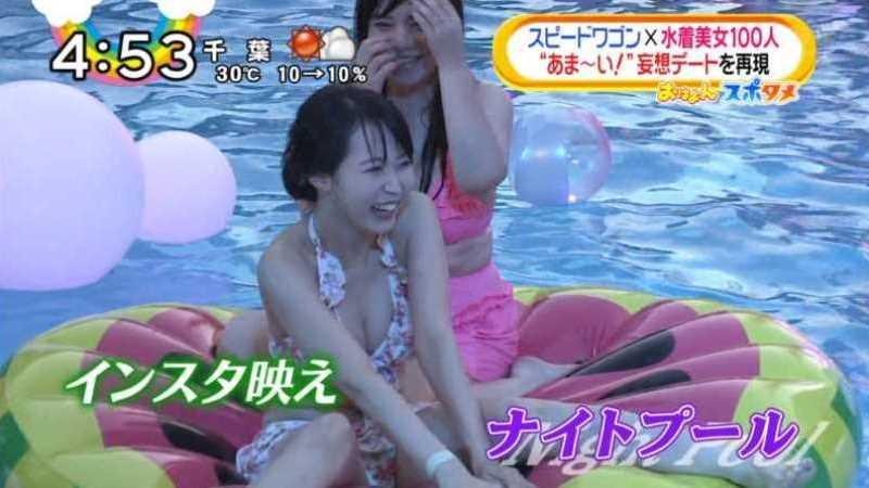 テレビに映ったビキニ素人の水着エロ画像 140