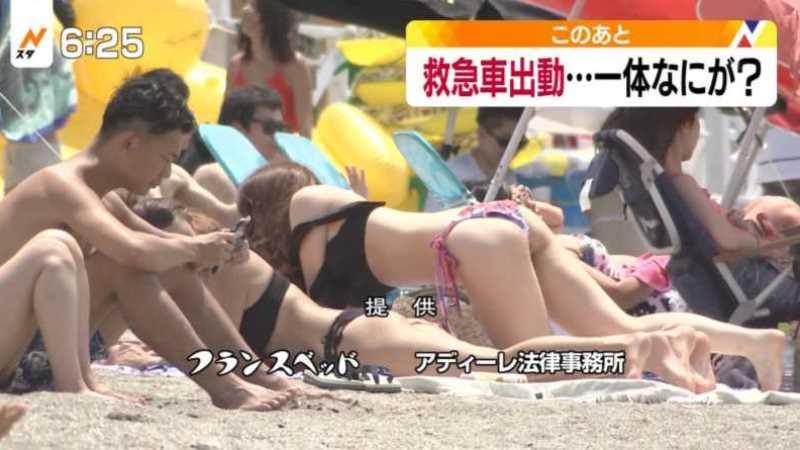 テレビに映ったビキニ素人の水着エロ画像 144