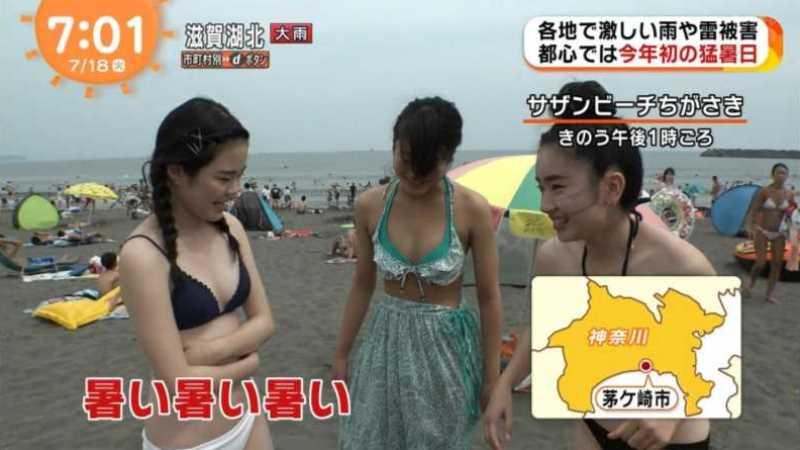 テレビに映ったビキニ素人の水着エロ画像 175