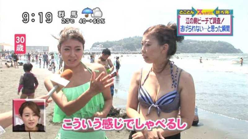 テレビに映ったビキニ素人の水着エロ画像 180