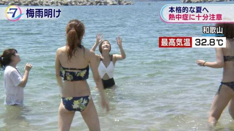 テレビに映ったビキニ素人の水着エロ画像 185