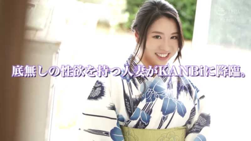 老舗旅館の若女将 春野あおい エロ画像 13