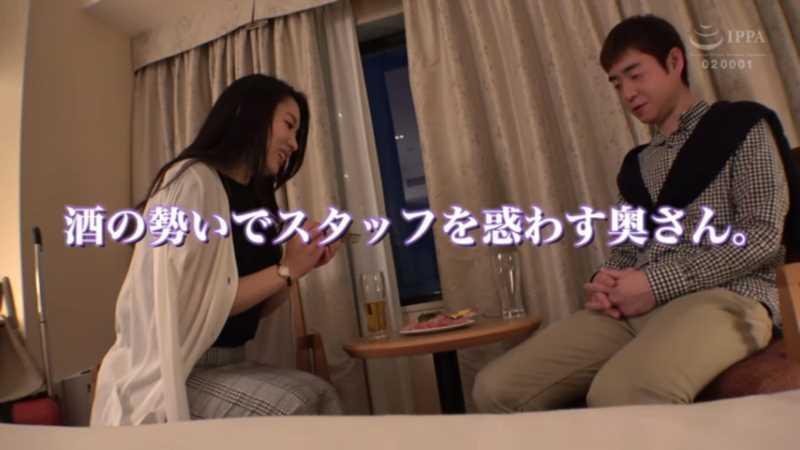 老舗旅館の若女将 春野あおい エロ画像 22