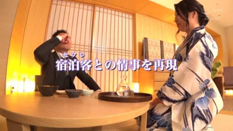 老舗旅館の若女将 春野あおい エロ画像 27