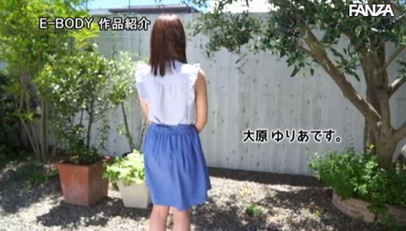 グラビアアイドル 大原ゆりあ セックス画像 14