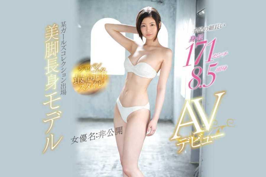美脚長身モデルのエロ画像 12